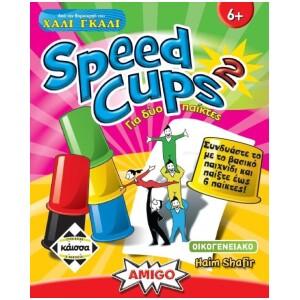Ένα Speed Cups που προορίζεται για δυο παίκτες