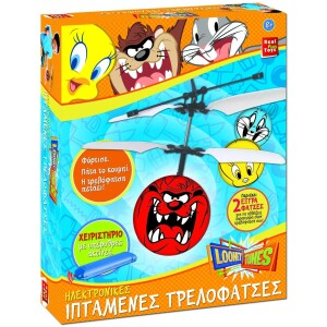 REAL FUN TOYS ELECTRONIC FLYING MADCAP - LOONEY TUNES