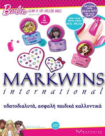 MARKWINS Barbie nail polish
